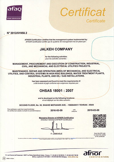 ISO 18001 : 2007